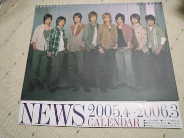 *NEWSカレンダー2005−2006