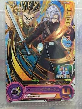 ドラゴンボール  ヒーローズ  トランクス:ゼノ  SH3-48