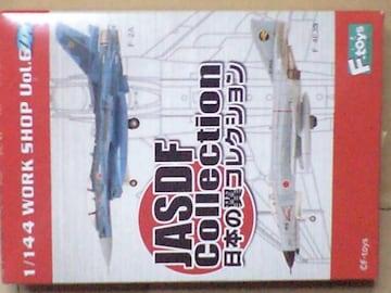 エフトイズ 日本の翼コレクション T-2後期型第21飛行隊松島基地