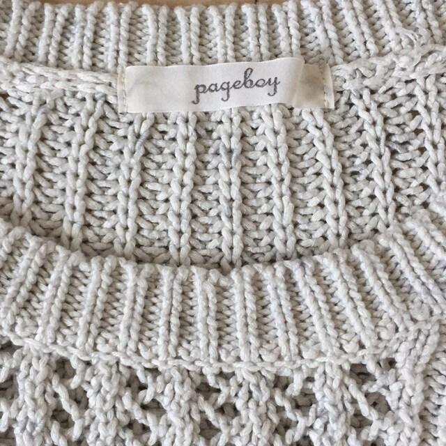 pageboy☆白☆長袖ニット☆セーター☆ホワイト☆ざっくり編み < ブランドの