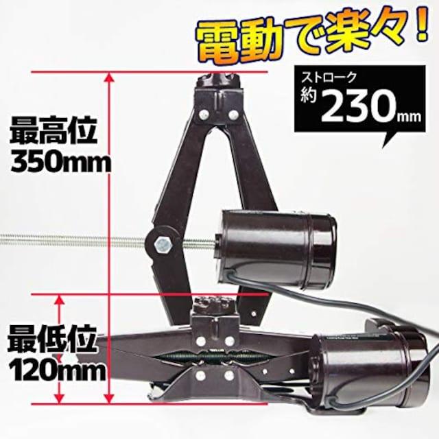 電動ジャッキ 2T(2000kg) DC12V シガーソケット対応 < 自動車/バイク