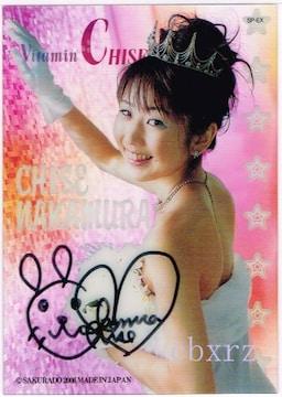 中村知世SP-EX直筆サインクリアカード さくら堂2006