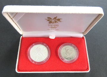 長野オリンピック冬季競技大会記念貨幣5千円銀貨5百円セット
