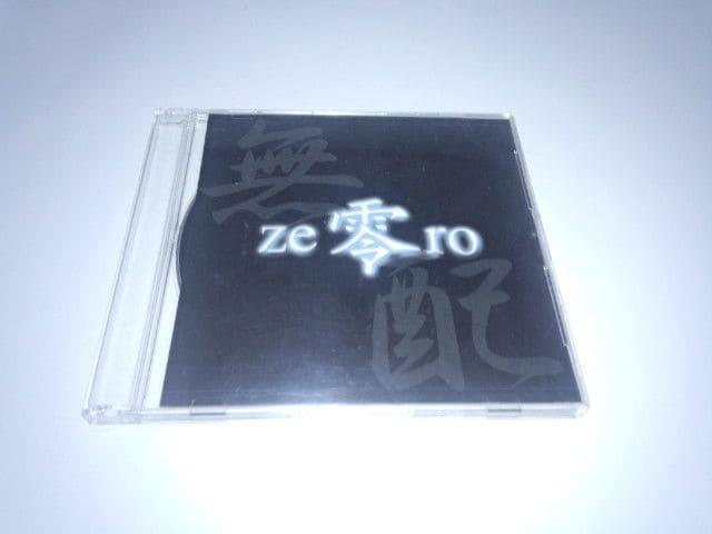 ze零ro/非売品/配布/CD/Judgement/V系/インディーズ  < タレントグッズの