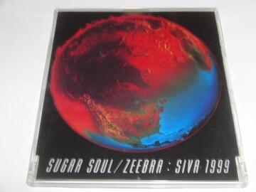 Sugar Soul/Siva 1999 [Maxi]