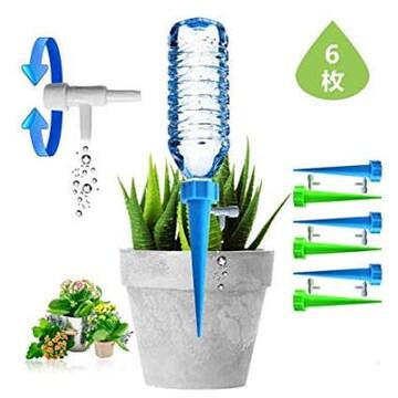 自動給水キャップ 水やり当番 じょうろ 自動水やり器 自動給水器