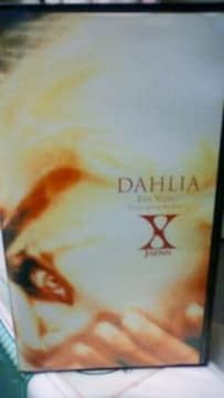 X JAPAN『DAHLIA』THE VlDEO VlSUAL SHOCK #5 PART1