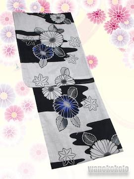 【和の志】女性用綿麻浴衣◇Fサイズ◇グレー系・菊◇MAF-44