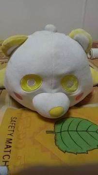 AAA・え〜パンダ・もちもちBIGぬいぐるみ・黄色 日高