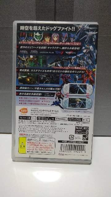 PSP マクロスエース フロンティア < ゲーム本体/ソフトの