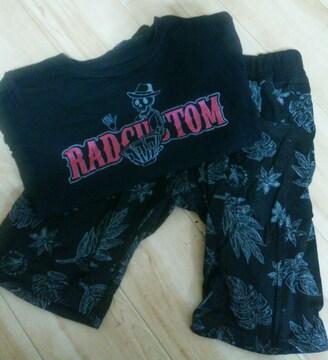 RADcustom/ラッドカスタム/110+120