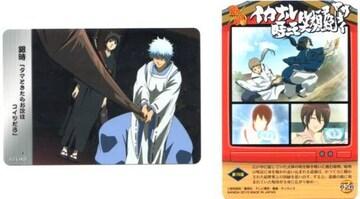 銀魂A★トレカ ストーリーカード Z-626 第198話 銀時