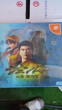 Dreamcast ソフト シェンムー 一章 横須賀 未開封
