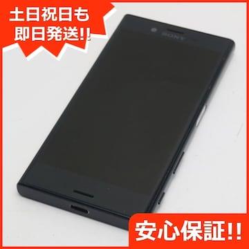 ●安心保証●美品●SO-02J Xperia X Compact ブラック●