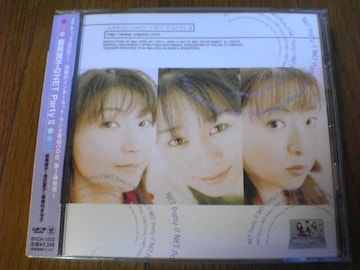 CD 岩男潤子のNET PARTY 2