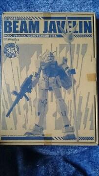 ガンダムエース 1/144 ガンダム対応武器セットA