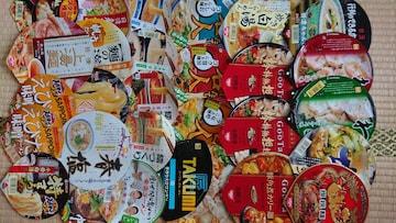 拉麺 空き袋