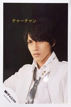 関ジャニ∞錦戸亮さんの写真★80