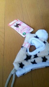 ペット  ペティオ 犬 帽子 キャップ 小型 トイプー チワワ 新品