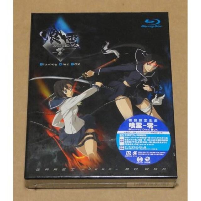 新品 喰霊-零- Blu-ray Disk BOX  < CD/DVD/ビデオの