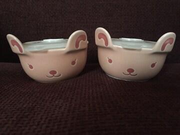 ピンクのうさぎさん 蓋つき食器 2個セット