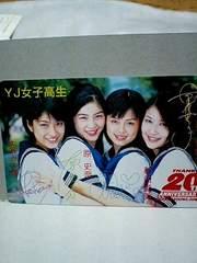 YJ女子高生20周年ヤングジャンプ��6