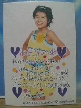 えがお通販vol.28誕生日メッセージ写真モール店L判/徳永千奈美
