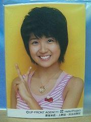 都内限定写真 L判1枚 2007.8.11/徳永千奈美